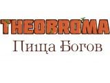 Пища Богов (Россия)