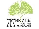 Живица (Россия)
