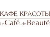 Кафе красоты (Россия)