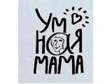 Умная мама (Россия)