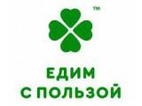 Едим с пользой (Россия)