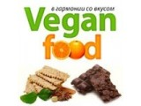 Vegan Food (Россия)