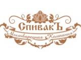 СпивакЪ (Россия)