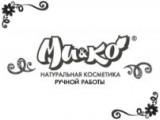 МиКо (Россия)