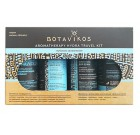 Botanika. Aromatherapy hydra Travel kit, 200 мл.