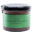 GREENMANIA. Паста фундук и шоколад, 200 г