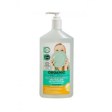очиститель для игрушек (bentley organic (англия)) 500 мл отзывы